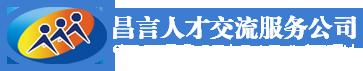beplay官网下载人才